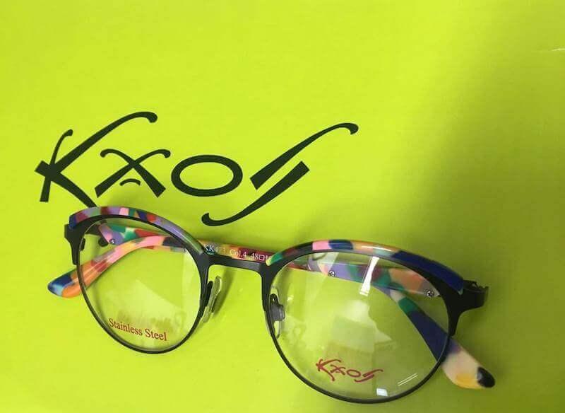 Kaos Brille und Hersteller-Logo